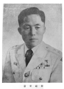 thumb_Gen Choi Rare Photo 2 Star Dress Uniform_1024